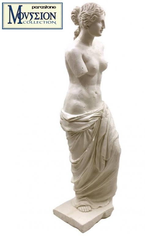 Art grec - La Vénus de Milo